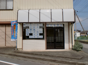 washinomiya0